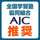 Icon ajc 80x80