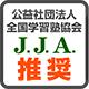 Icon jja 80x80