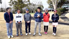 武井壮のゴルフ コロッセオ