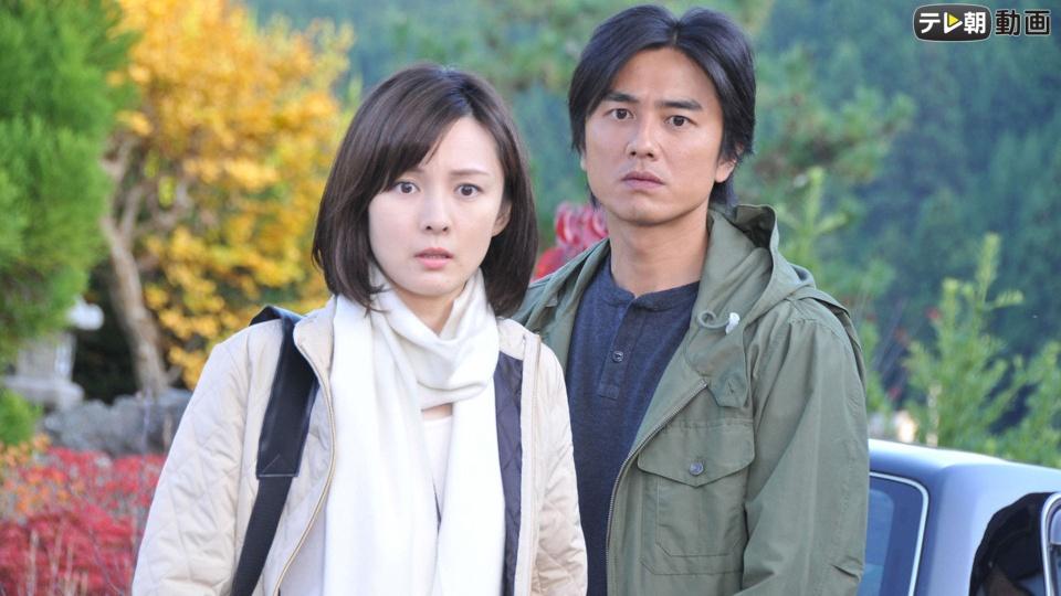 山村美紗サスペンス 狩矢父娘シリーズ #11(2010/4/24放送)