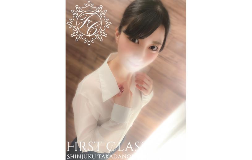 First Classの画像2