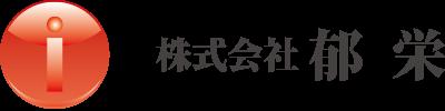 兵庫県西宮市で配管工事の職人を募集