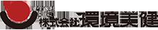 9月29(土)30(日) オープンフェア開催!!