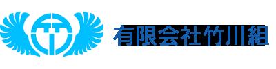 神戸市で足場工事や土木工事の協力会社を募集中