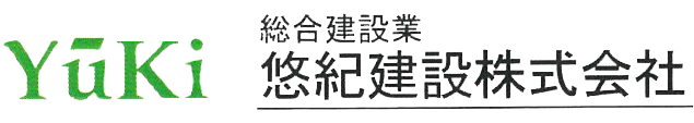 土木・解体工事の施工事例