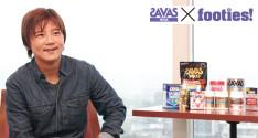 SAVAS×footies!<br />スペシャル対談「女子プレーヤーのための栄養ケア」