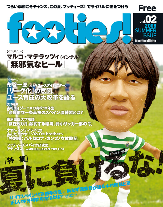 footies!vol.2<br />2008 SUMMER ISSUE