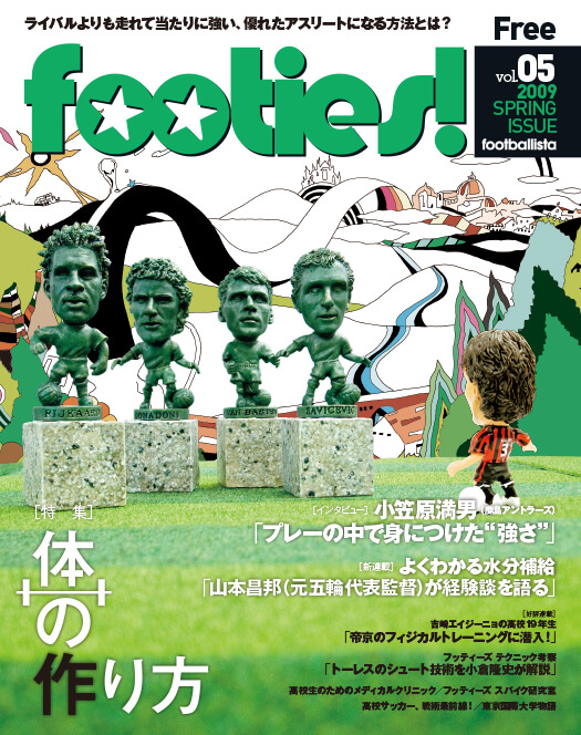 footies!vol.5<br />2009 SPRING ISSUE