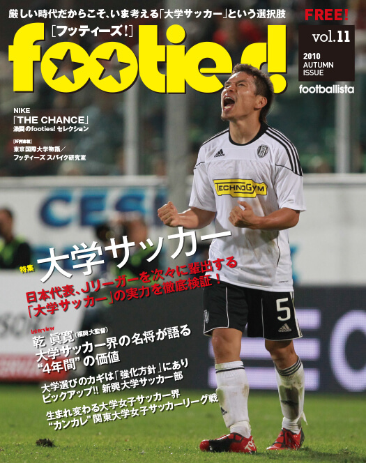 footies!vol.11<br />2010 AUTUMN ISSUE