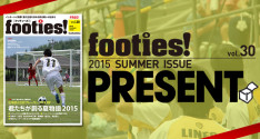 footies! vol.30 2015 SUMMER ISSUE PRESENT