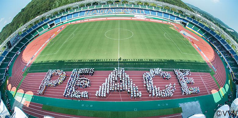 V・ファーレン長崎が8月8日の札幌戦「PEACE Match」で平和祈念ユニフォームを着用