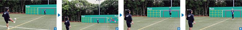 ハイボールをジャンピングキャッチ