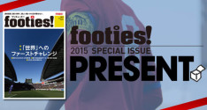 footies! 2015<br>SPECIAL ISSUE PRESENT