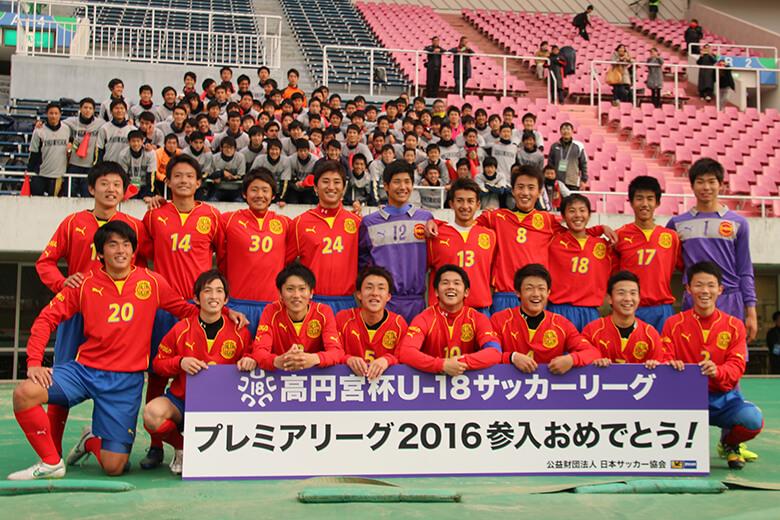 兵庫から拘りを持ったチームを発信真の強豪入りを目指す一年に挑む-神戸弘陵学園高校-