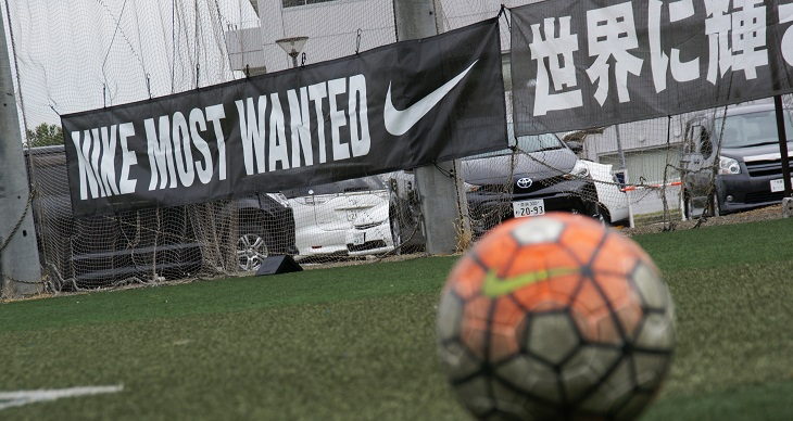 NIKE MOST WANTED 2016 JAPAN FINAL<br>プロのスカウト陣が見た実力の差とは