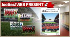 3月PRESENT<br>『第94回全国高校サッカー選手権大会 総集編 最後のロッカールーム』