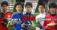 Player's SPIKE collection