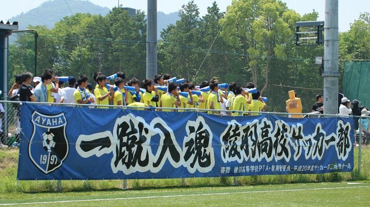 滋賀県,綾羽高校