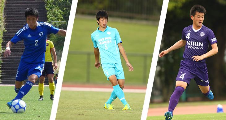 大学サッカーの頂点はどこだ!?全日本大学選手権(インカレ)が12月7日開幕!