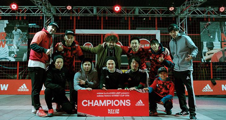 """新宿が""""RED""""に染まる!<br> adidas football RED LIMIT presents TANGO STREET CUP 2016"""