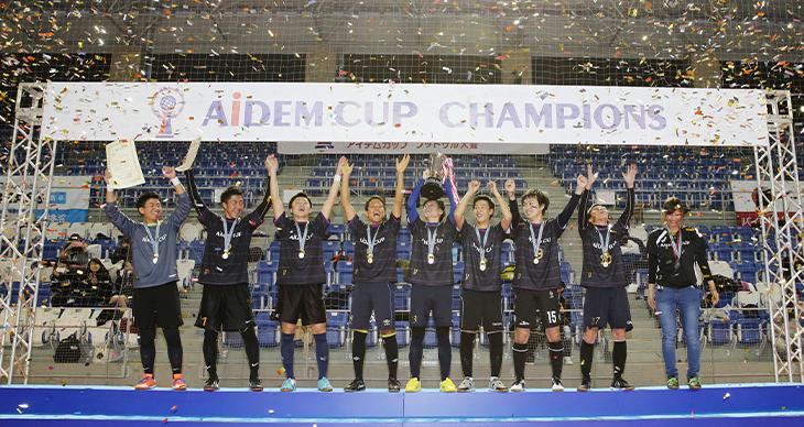 大学生フットサルの頂点がいよいよ決まる!<br>12月25日(日)横浜文化体育館でAIDEM CUP 2016 FINALが開催!!