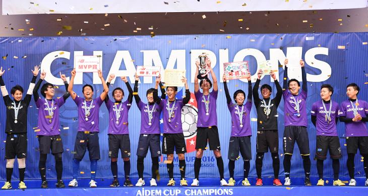 大学生フットサル日本一は果たして!?<br>AIDEM CUP 2016 FINALついに決着!