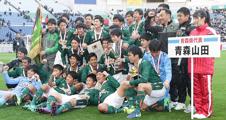 第95回全国高校サッカー選手権大会は青森山田が初優勝!プレミアとの二冠を達成