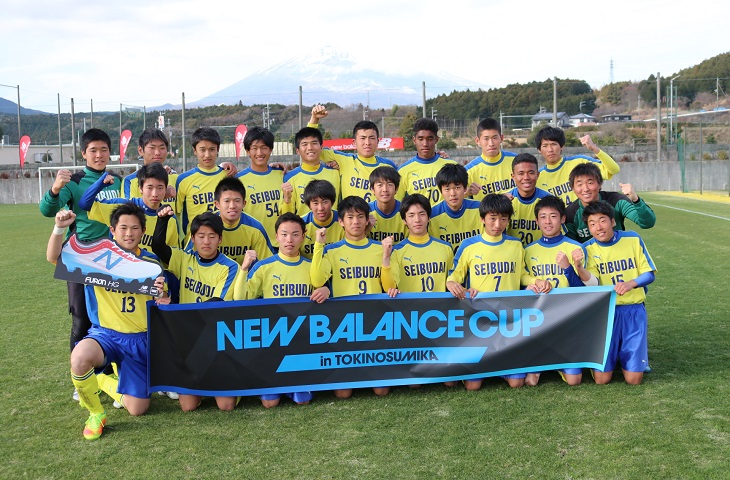 西武台高校サッカー部
