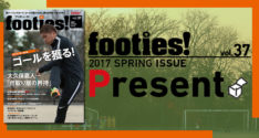footies! vol.37 2017 SPRING ISSUE PRESENT