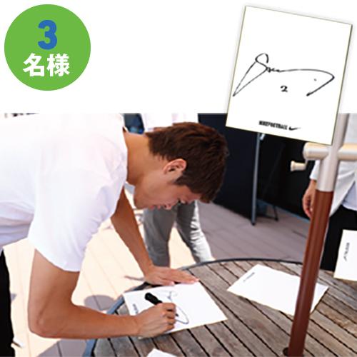 酒井宏樹 直筆サイン入り色紙