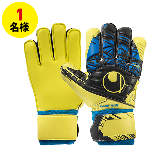uhlsport「SPEED UP スーパーソフト」