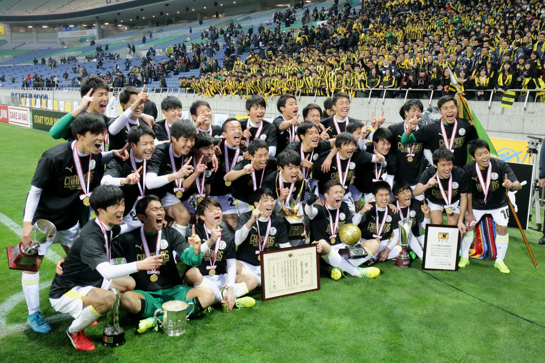 第96回全国高校サッカー選手権 決勝戦