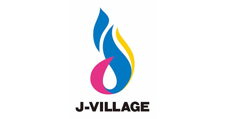 Jヴィレッジ再始動を記念し「J-VILLAGE CUP」プレ大会が開催