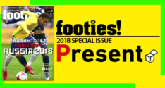 footies! vol.40 2018 SPRING ISSUE PRESENT