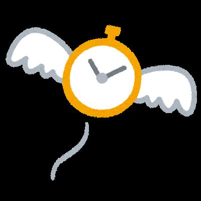 【時短×Google】超時短!一瞬で文体変換シート!