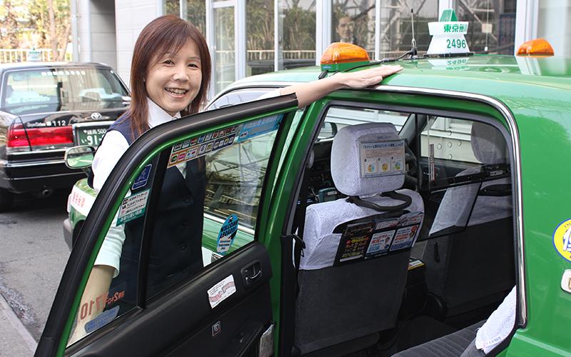 未経験歓迎・ノルマなしのタクシードライバー・働きやすい環境