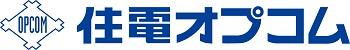 住電オプコム株式会社