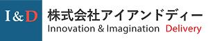 I&dロゴ 日本語 1000 200 20191211 012