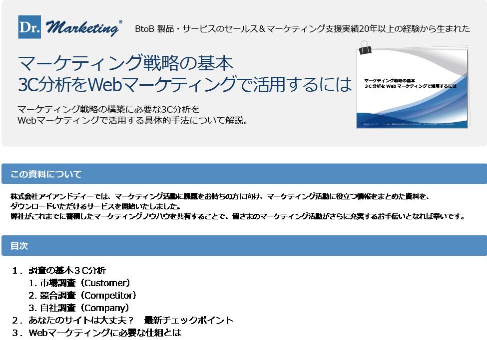 Wp web02
