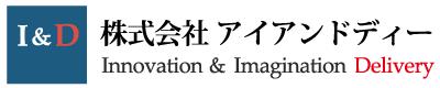 New! i&dロゴ 日本語 1000 200