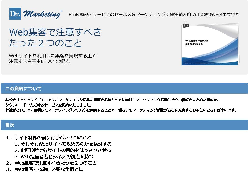 Wp web01