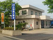 Odashima img