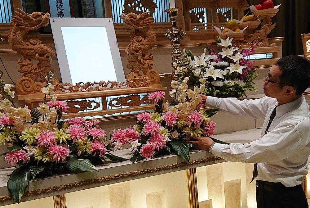 未経験から始める葬祭ディレクター