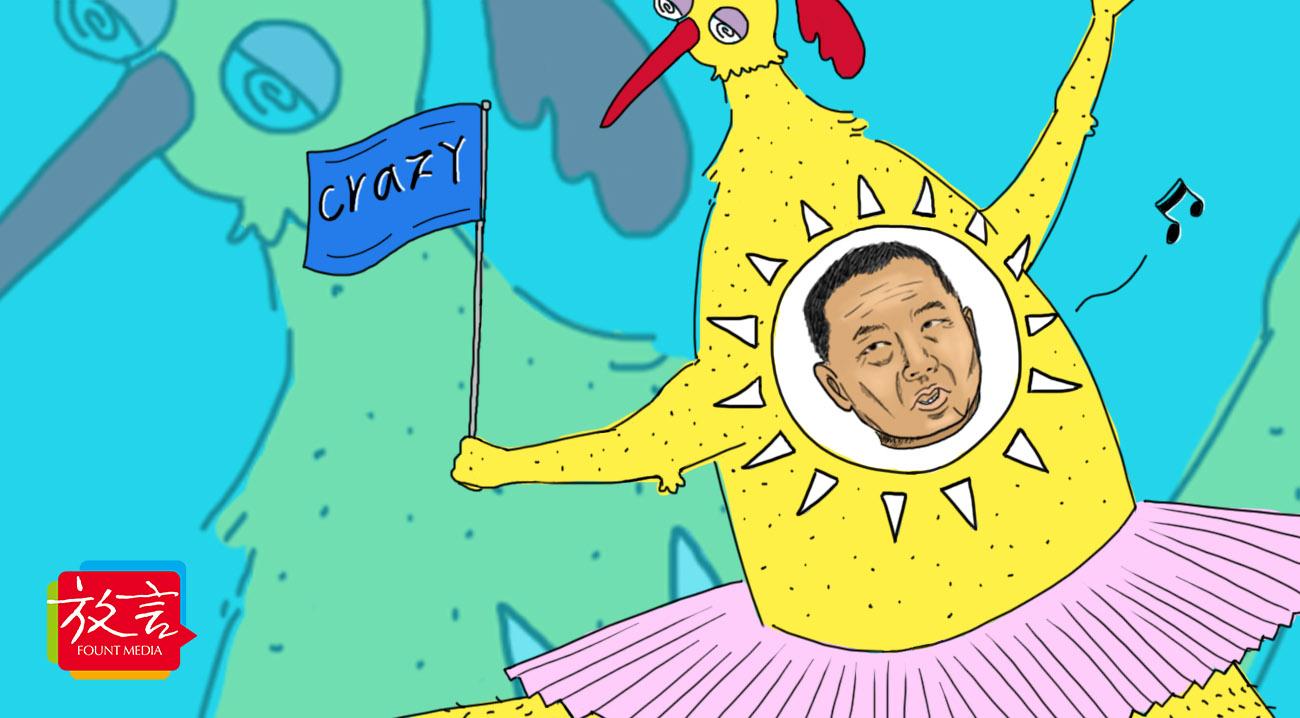 國民黨的那隻雞