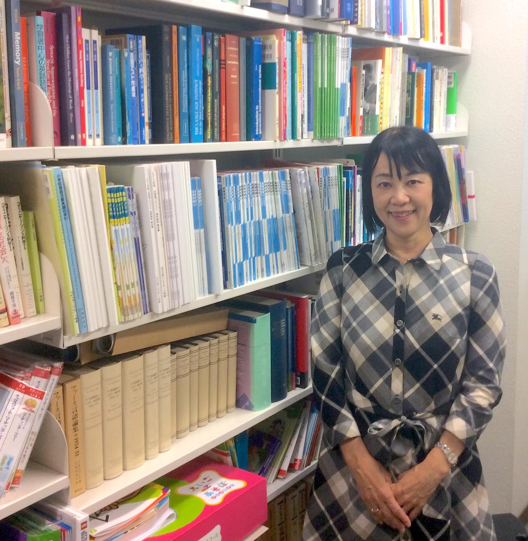 佐藤久美子教授