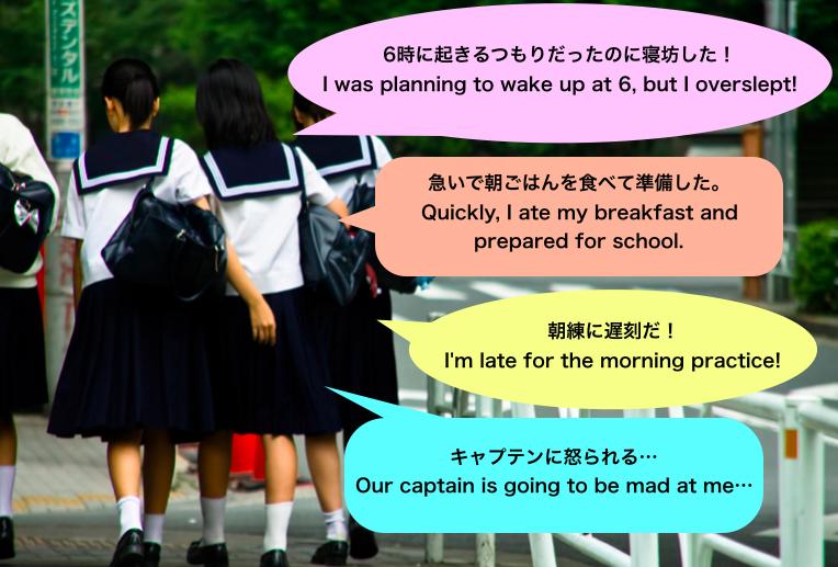 英検3級の英単語の覚え方
