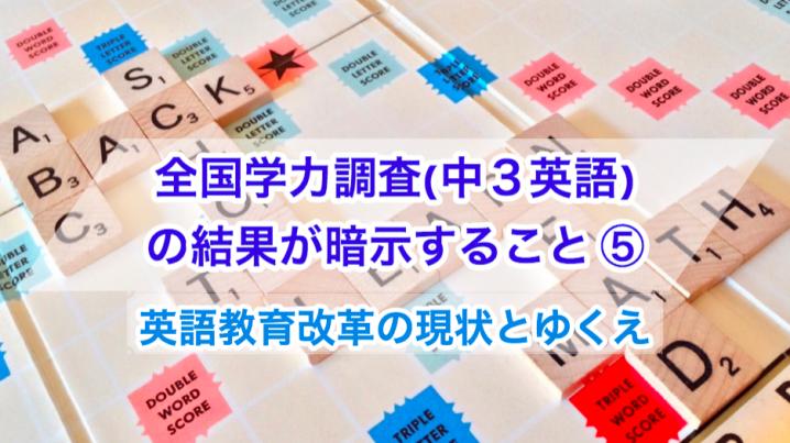 5割の高校生は海外留学を望んでいない!日本の若者の現状