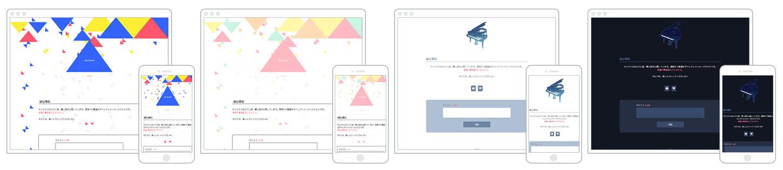 Triangle Sprinkle&空色音色