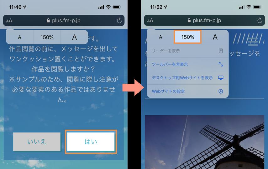 iOS13操作イメージ
