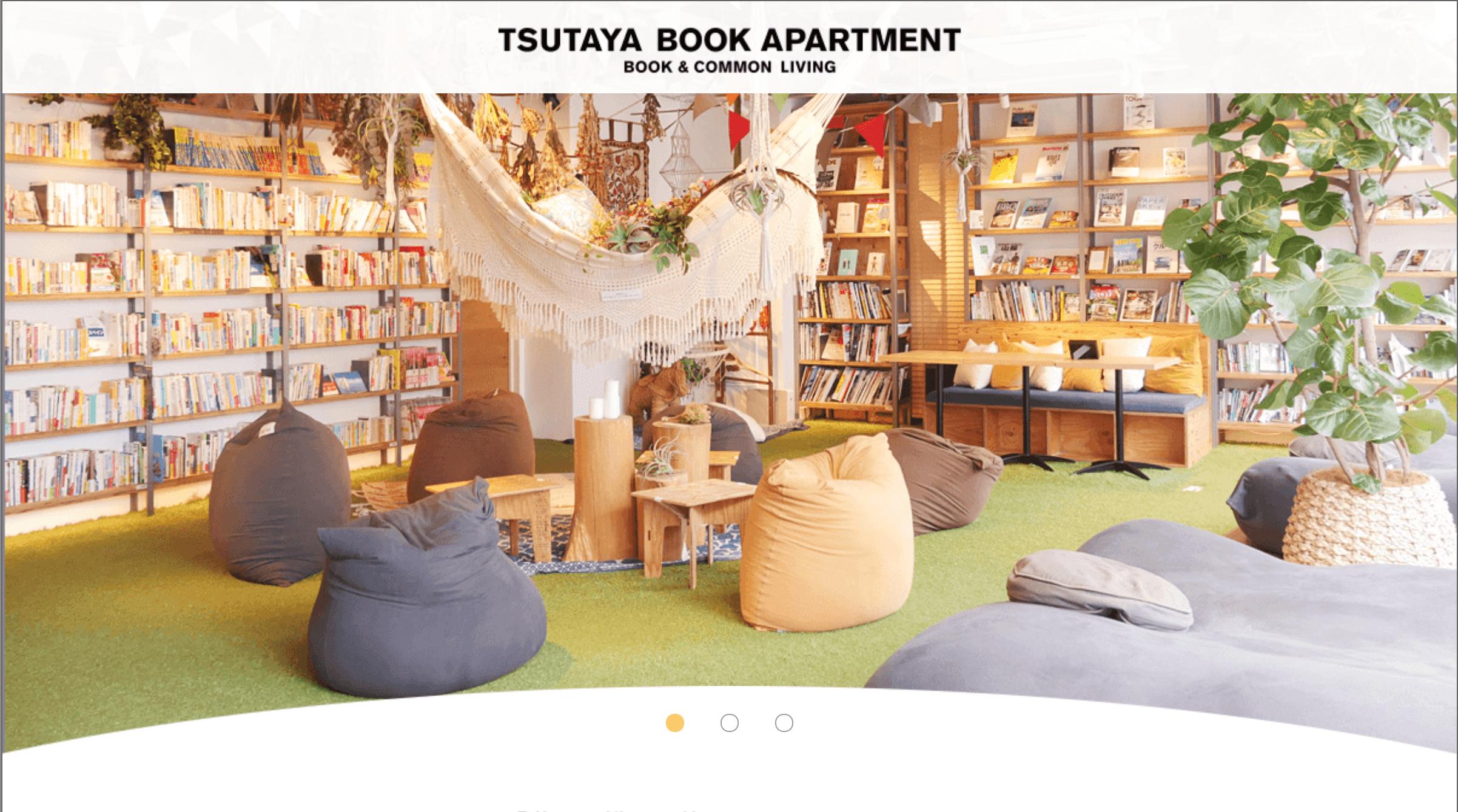 新宿のコワーキングスペースの紹介